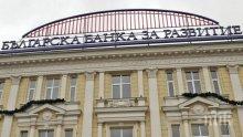 ШУМ НА ПАРИ: Банката за развитие с почти 50% ръст на печалбата