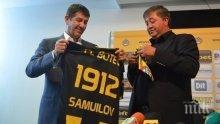 ЕКШЪН ПОД ТЕПЕТАТА: Феновете на Ботев (Пловдив) с кърваво писмо срещу собственика на клуба Георги Самуилов: По-добре да се маха!