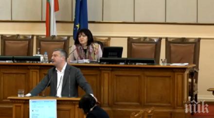ИЗВЪНРЕДНО В ПИК TV! Екшън в парламента - Караянчева спря микрофона на Драгомир Стойнев, сряза го: Не ми потропвайте по трибуната! (ОБНОВЕНА)