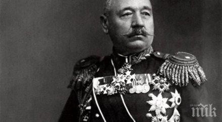 Братът на Ботев се жени за белгийска аристократка