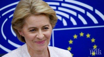 финалната стъпка европейският съвет назначи урсула фон дер лайен начело