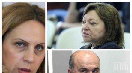 САМО В ПИК: Вицепремиерът Марияна Николова привика Христина Христова за оставката на Бисер Петков