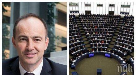 пик евродепутатът андрей ковачев паника емоции около резолюцията истанбулската конвенция касае българия герб гласувал