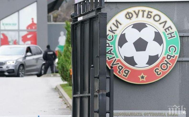 ДОБРА НОВИНА: УЕФА няма да ни налага наказание за намеса на държавата в БФС