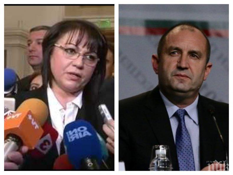 "КОМБИНА: Корнелия Нинова се присламчи към Радев - ""кове"" промени в НПК"