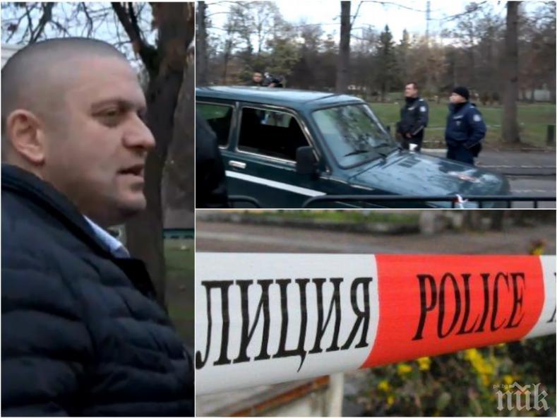 """ИЗВЪНРЕДНО В ПИК TV: Първи разкрития за клането в """"Борисовата градина"""" - убитият наръган смъртоносно в лицето (ОБНОВЕНА)"""