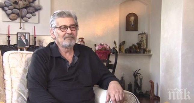 ИЗВЪНРЕДНО В ПИК: Черен ден - почина големият Стефан Данаилов
