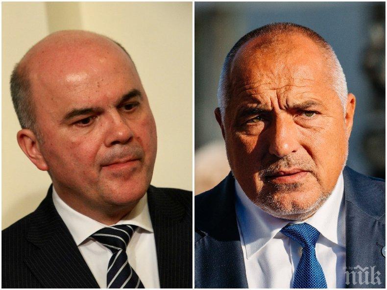 МЪЛНИЯ В ПИК! Премиерът Борисов поиска и прие оставката на министър Бисер Петков (ОБНОВЕНА)