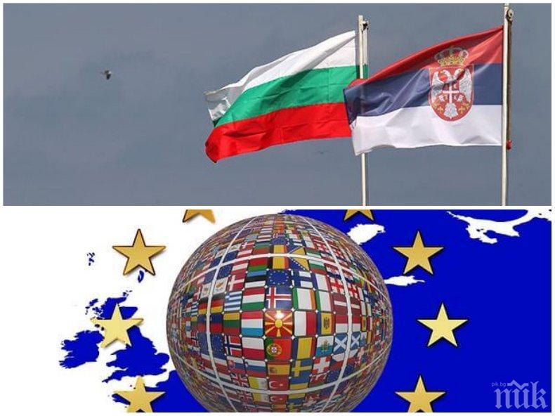 ПРОВОКАЦИИТЕ НЕ СПИРАТ! Сърбия ревна срещу България: Спират ни нарочно за ЕС