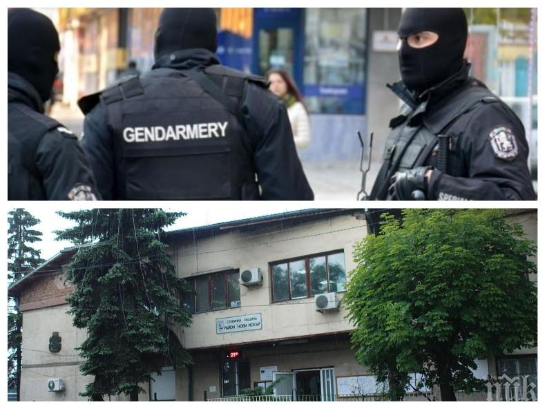ИЗВЪНРЕДНО И ПЪРВО В ПИК: Нови Искър почерня от полиция! Жандармерия заварди града и близкото село Мировяне