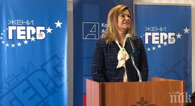 Областната управителка на Перник падна от власт заради водната криза