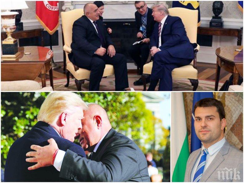 САМО В ПИК: Външният зам.-министър Георг Георгиев с експертен анализ на срещата Борисов-Тръмп: Между тях имаше химия! А някои политици у нас могат да видят американския президент само по телевизора, затова е тази жлъч...