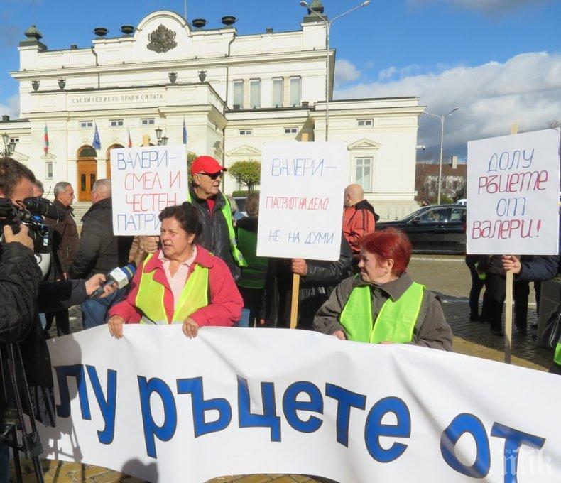 ИЗВЪНРЕДНО В ПИК TV: Браншови организации подкрепят Валери Симеонов пред Народното събрание (ОБНОВЕНА)