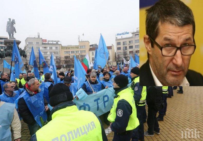 САМО В ПИК: Владимир Каролев разби уйдурмата на синдикатите и протеста срещу болничните с това ВИДЕО