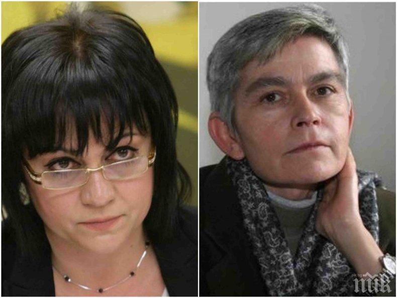 Велислава Дърева в унищожителен коментар срещу Нинова: #МачкайКорни! Нинова говори истината само с коня си