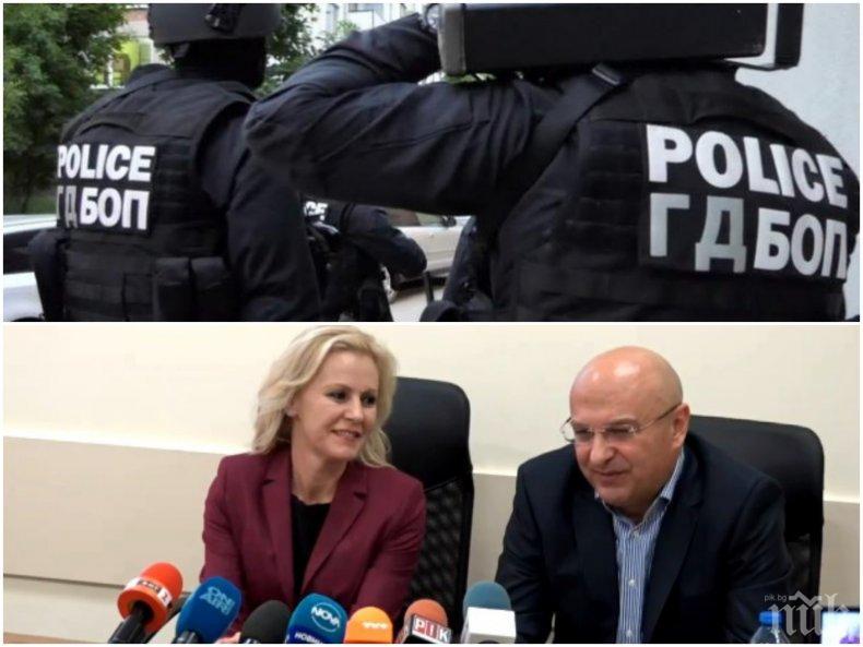 ПЪРВО В ПИК TV: Спецпрокуратурата с разкрития за нова ударена престъпна банда - групата теглела пари от банкомати в цял свят (ОБНОВЕНА)