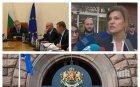 ПЪРВО В ПИК TV: Борисов взе главата на Ирена Соколова! Новият областен управител на Перник е Емил Костадинов (ОБНОВЕНА)