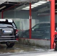 Глобяват автомивки, работили с питейна вода при тежката криза в Перник