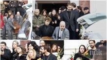 ИЗВЪНРЕДНО В ПИК TV! Дъжд от аплодисменти изпрати Стефан Данаилов в последния му път - хиляди му се поклониха за сбогом в Народния театър (ГАЛЕРИЯ/ОБНОВЕНА)