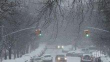 Ню Йорк се готви за силна снежна буря