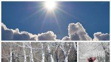 КАПРИЗИ НА ВРЕМЕТО: Слънцето пробива облаците въпреки дъжда и снега, максималните температури ще са между 4 и 9°