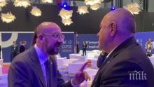ПЪРВО В ПИК TV - Борисов в сърдечна прегръдка с новия председател на ЕС Шарл Мишел: Чакаме те в България (СНИМКИ)