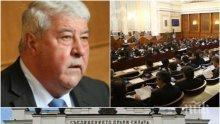 ПЪРВО В ПИК TV: Жесток скандал в парламента! БСП иска да изгонят Гърневски от залата - Цвета Караянчева свика спешно втори председателски съвет