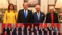 Кралица Елизабет посрещна лидерите от НАТО на прием в Бъкингамския дворец (ВИДЕО)