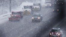 Обявиха извънредно положение в Ню Йорк заради снега