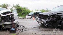 МЕЛЕ: Верижна катастрофа блокира Е-79 край Благоевград