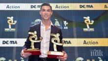 Избраха Роналдо за номер 1 в Калчото