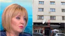 Мая Манолова пак шикалкави за партийния проект! Хем няма да прави такъв, хем ще се занимава с политика