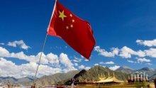 Китай наложи санкции на военноморския флот на САЩ