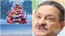 ЗИМНА ПРИКАЗКА: Топ климатологът проф. Георги Рачев разкри какво ще е времето през декември и ще има ли сняг за Коледа