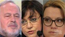 ЧЕРВЕНИ ИНТРИГИ: Славчо Велков се разплака за Ламбо и проговори за обтегнатите отношения в БСП - Корнелия Нинова го излъгала и не му се обадила