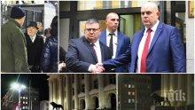 """""""Мощен"""" протест от 15 човека против Гешев и Цацаров пред Съдебната палата! Очаква се да паднат на колене пред... (СНИМКИ)"""