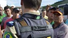 Бразилската полиция задържа мъж, заподозрян в подготовка на нападение срещу президента на страната