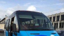 Управител на транспортна фирма в Бургаско: Нелегалните пътнически превози ощетяват лицензираните оператори