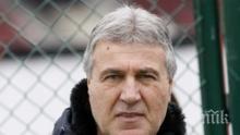 Легендата на Локо (София) Бойчо Величков: Чувствам се като престъпник без вина