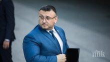 """Министър Маринов участва в Съвет """"Правосъдие и вътрешни работи"""" в Брюксел"""