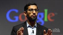 Рокади на върха в Google