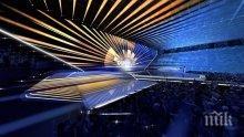 """Представиха сцената на """"Евровизия 2020"""""""