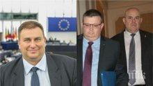 По покана на Емил Радев, Цацаров и Гешев на конференция в Брюксел