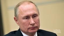 Путин: Разширяването на НАТО към границите на Русия е потенциална заплаха за страната