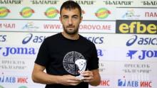ФУТБОЛНА МЪЛНИЯ: Острието Дани Младенов напуска Етър