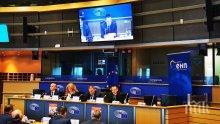 Ангел Джамбазки: ЕС трябва да престане да създава разделение между Изтока и Запада и да насърчава Европа на две скорости