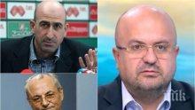 ОТКРИТО: След 2 години мълчание Камен Костадинов проговори за БФС, Лечков и Ахмед Доган - здрав ли е почетният лидер на ДПС