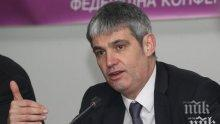 КНСБ: Съжаляваме за оставката на Бисер Петков, посрещаме с големи очаквания Деница Сачева