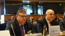 ИЗВЪНРЕДНО ОТ БРЮКСЕЛ: Цацаров и Гешев със силни думи за съдебната система и положителния мониторингов доклад