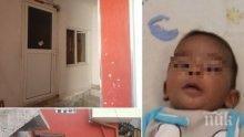 Галя, която изостави бебето си на паркинг в Пловдив, се отърва с 1000 лева глоба